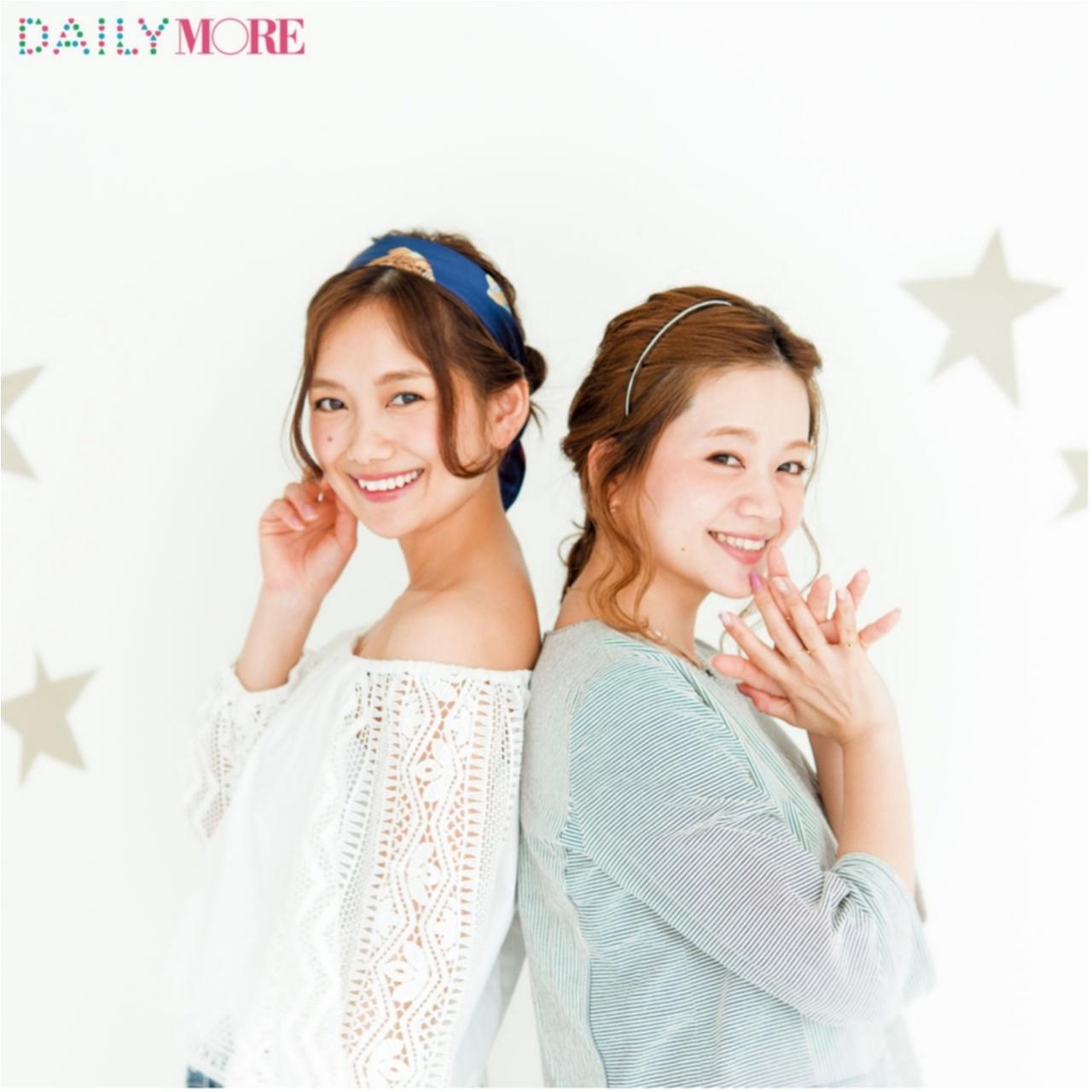 【梅雨に負けないヘアアレンジ】が話題独占!!! 今週のビューティランキングトップ3♡_2