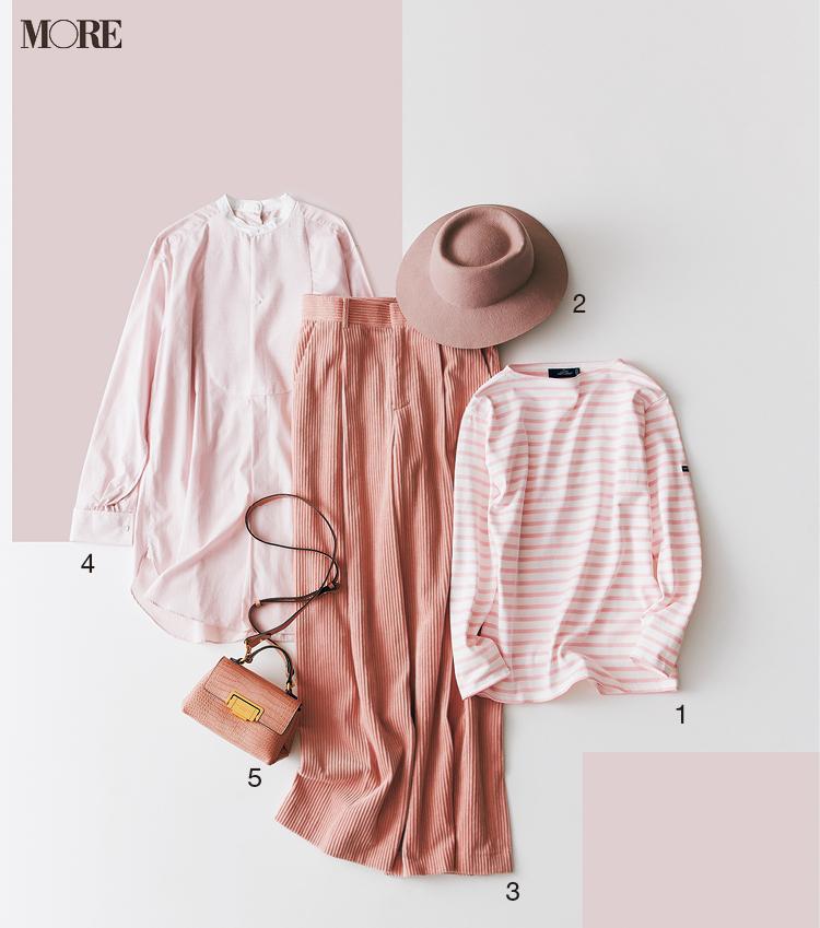 フューシャ、ミルキー、ダスティなど。ピンク色のバリエーションを本田 翼みたいに着こなそう_2