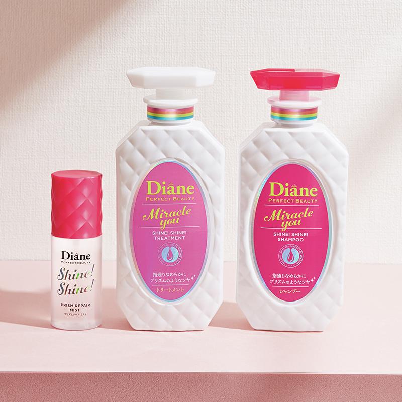 モア世代のニューベーシックなヘアケア『Diane Miracle you』でプリズムなツヤ髪へ_2