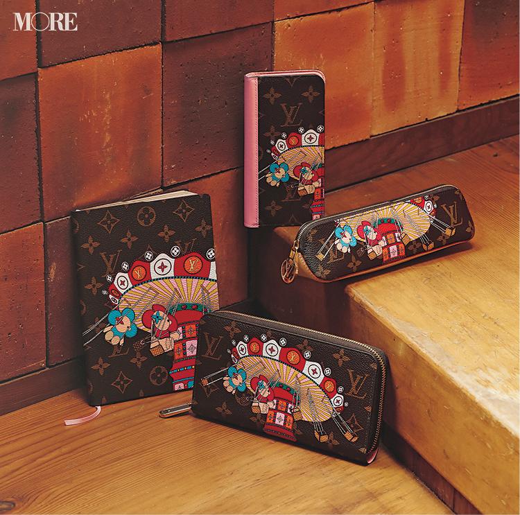 チェックしなくちゃ。『ルイ・ヴィトン』の日本限定プリント財布や手帳カバーを一年の締めくくりに_1
