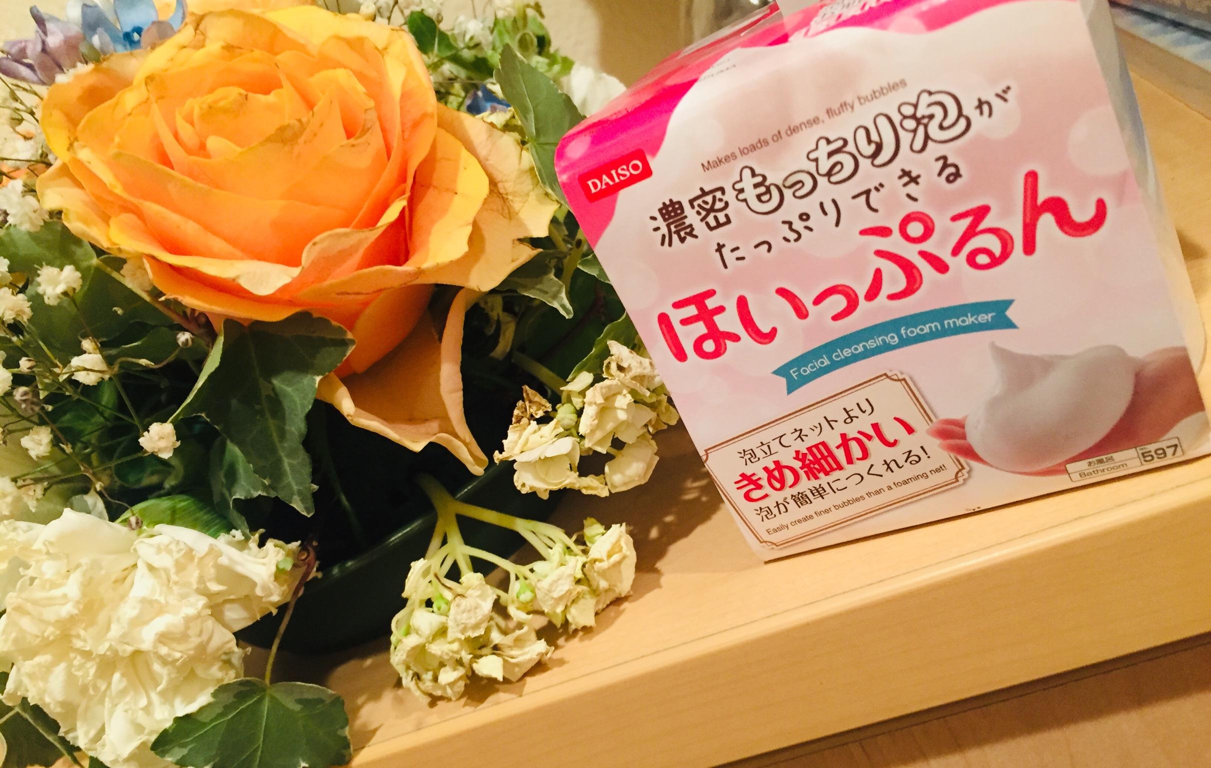 みなとみらい新スポット『横浜ハンマーヘッド』がオープン! おしゃれカフェ、お土産におすすめなグルメショップ5選 photoGallery_2_91