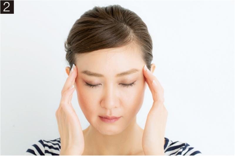小顔づくりは急がば回れ! 小顔のプロ・貴子先生が教える「25歳からの小顔貯金」エクササイズ♡_5_2