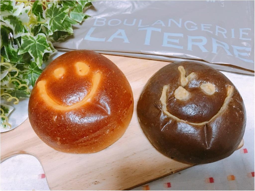 《しあわせを呼ぶクリームパン》って知ってる!?❤︎ 1週間がんばったご褒美に【LA TERRE】のパンを食べてみて♡♡_1
