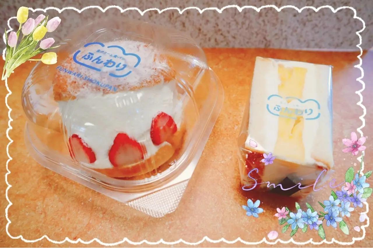 生クリーム食パン専門店『ふんわり』のマリトッツォ、フルーツサンド