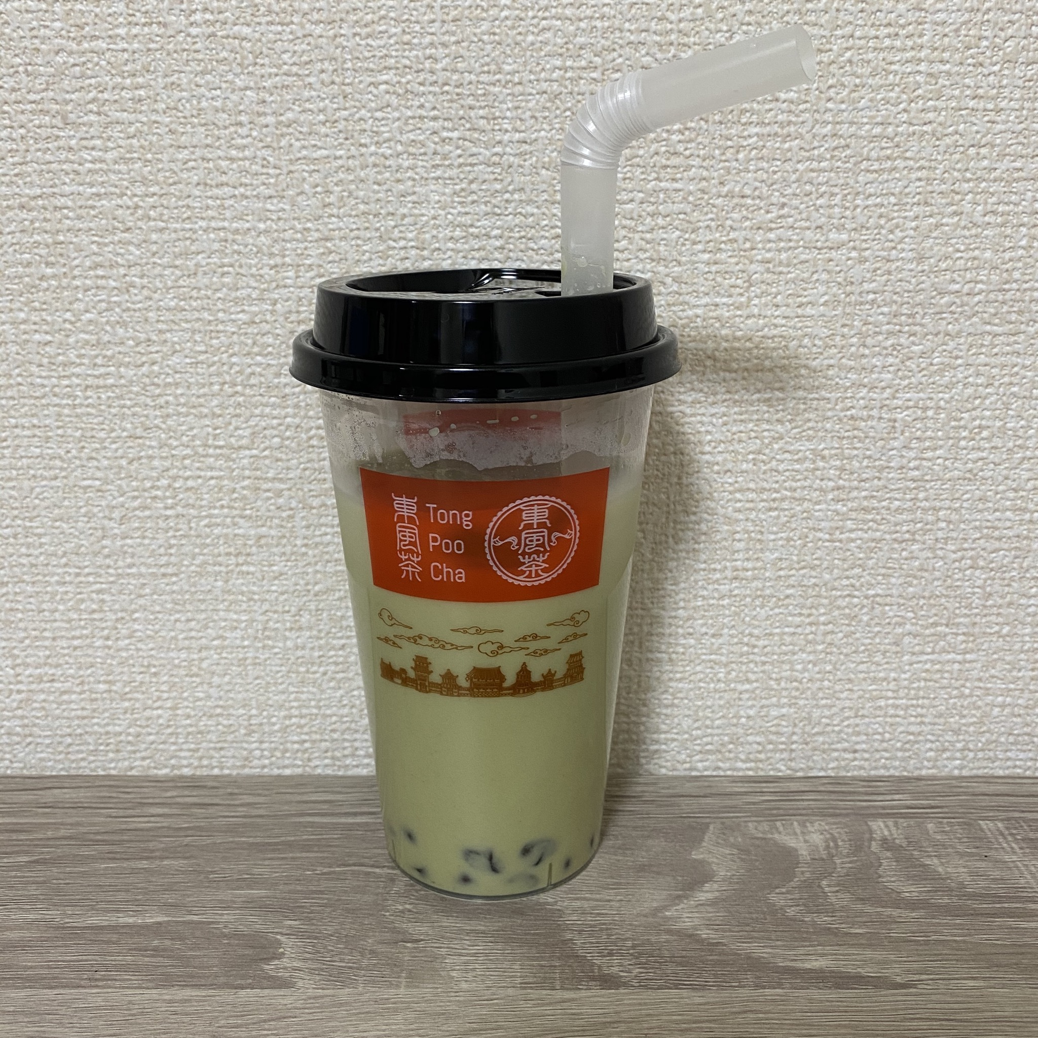 《おうちカフェ》タピオカ大好きな人必見!【DAISO】_7