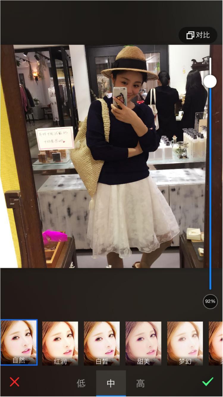 中国でも人気!オススメの「写真加工アプリ」ベスト3_2