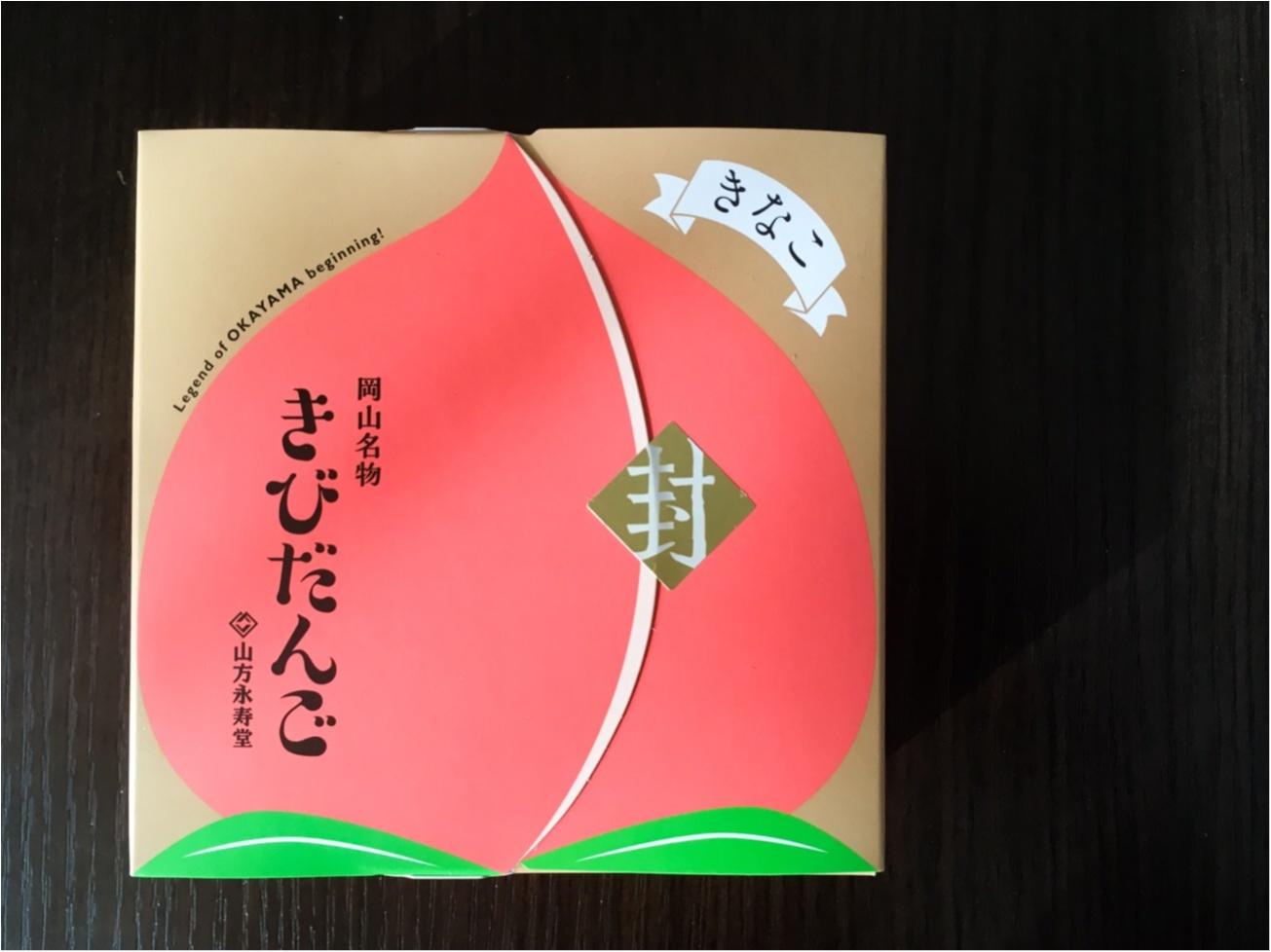 【マストBUY★岡山土産ならコレ!】まるで絵本?!あの桃太郎モチーフのお菓子にカワイイが止まらない❁_1
