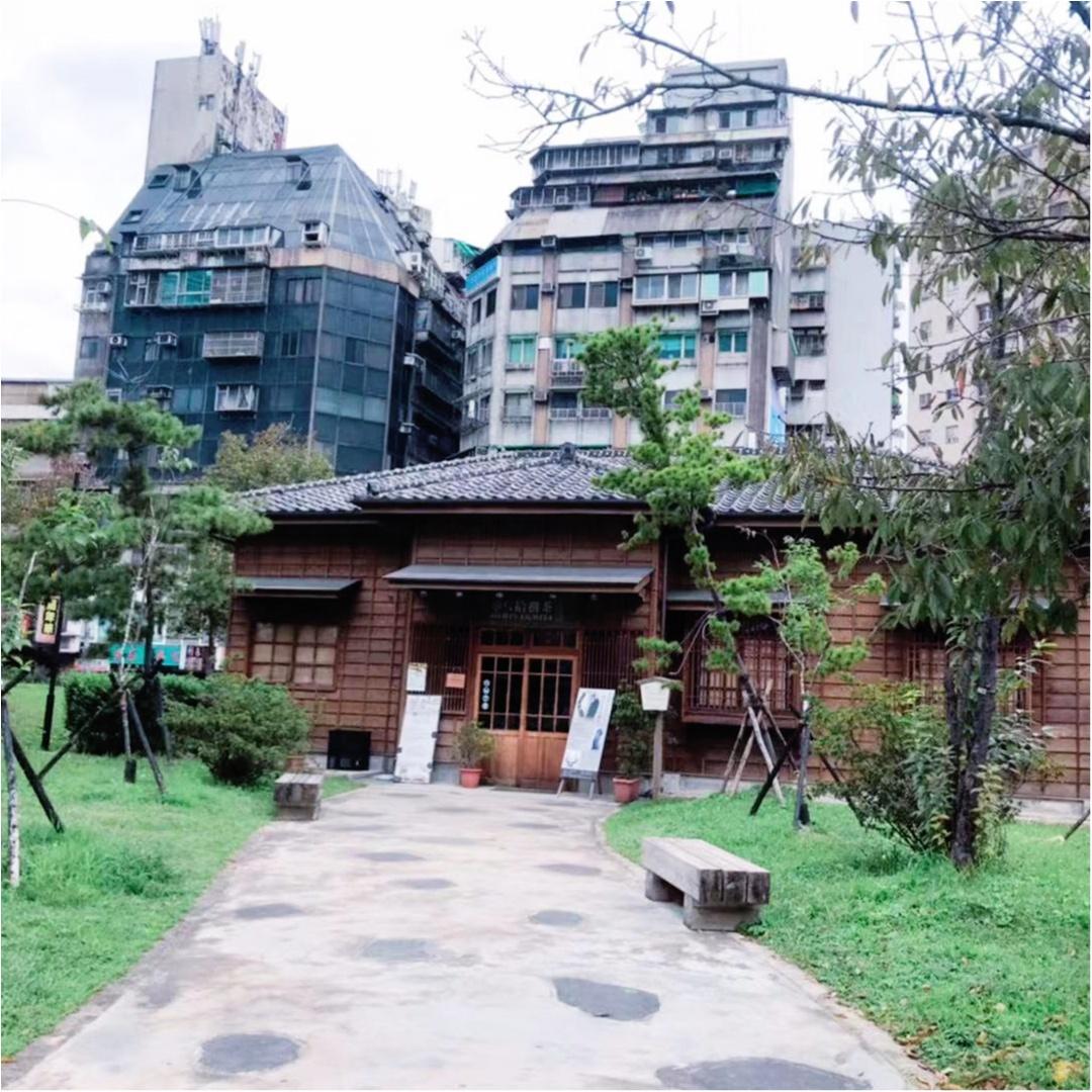 台湾のおしゃれなティーハウス「Eightyeightea」に行ってきました♡【 #TOKYOPANDAのオススメ台湾情報 】_1