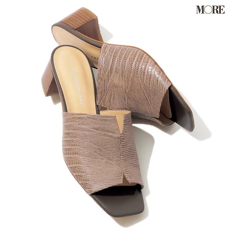【2021春夏おすすめブランド靴】『TOMORROWLAND』型押しミュール