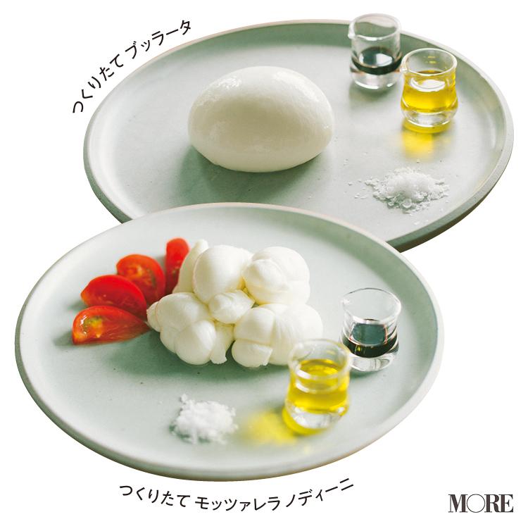 おすすめのチーズ料理まとめ記事 photoGallery_1_10
