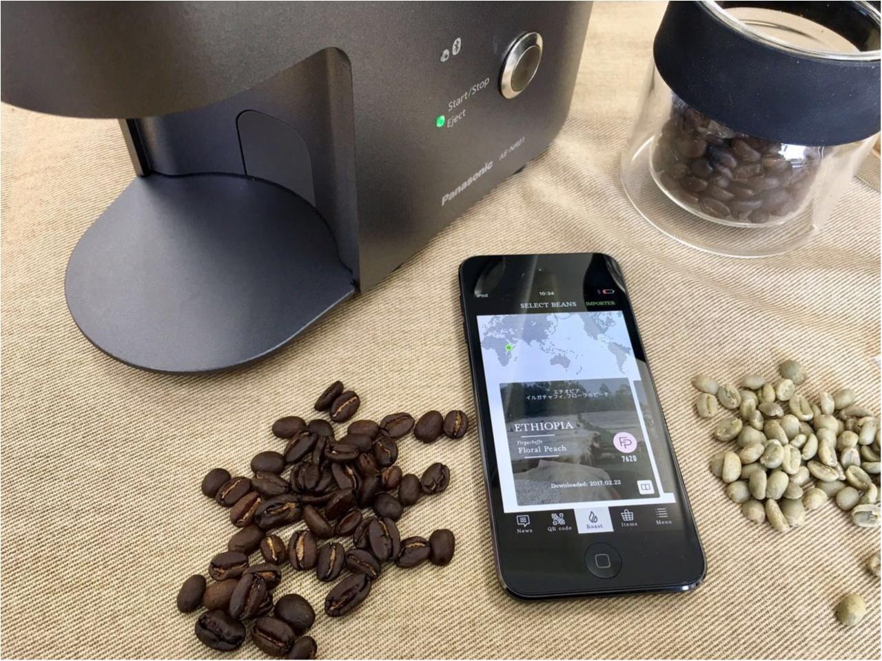 コーヒー好きな人必見!自宅で焙煎するスマートコーヒー焙煎機_3