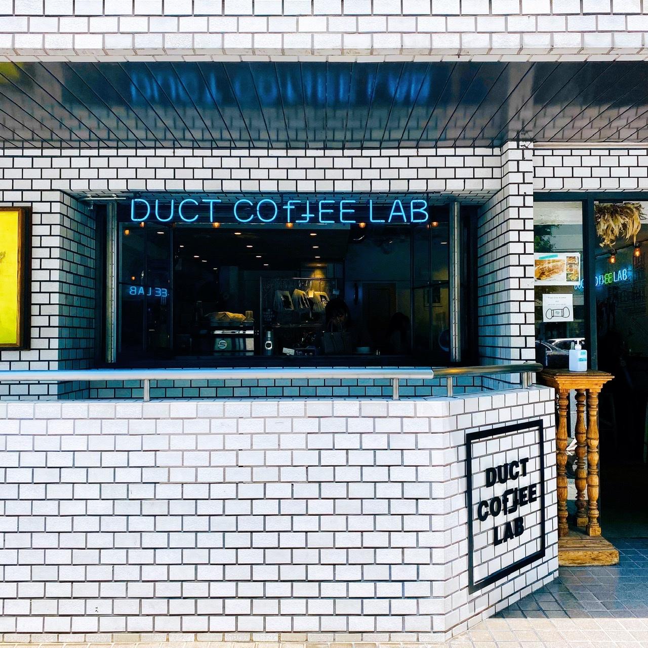 【代官山カフェ】SNSでよく見かける話題のミルクティー♡《DUCT COFFEE LAB》へ_1