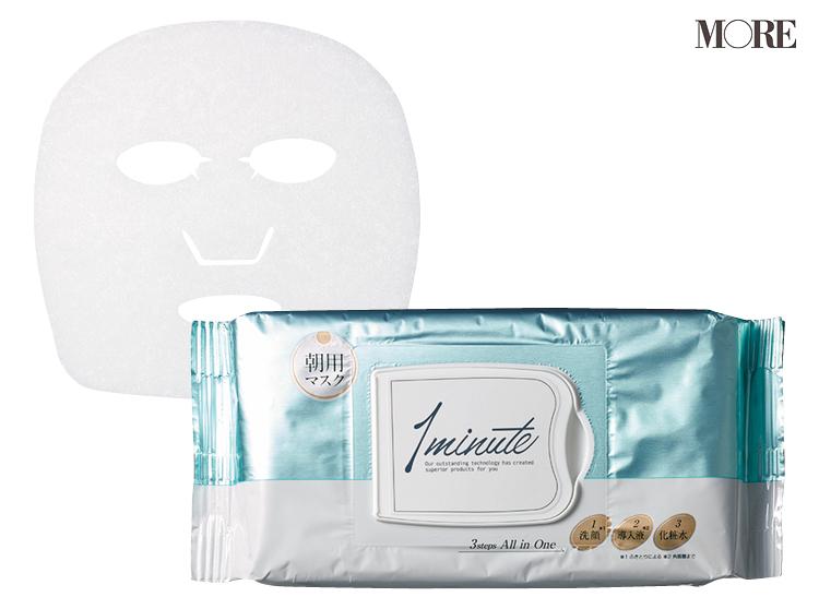 マスク&パックベストコスメ特集《2019年版》- 美肌のお守り! 貼るマスクと塗るパックの名品まとめ_9