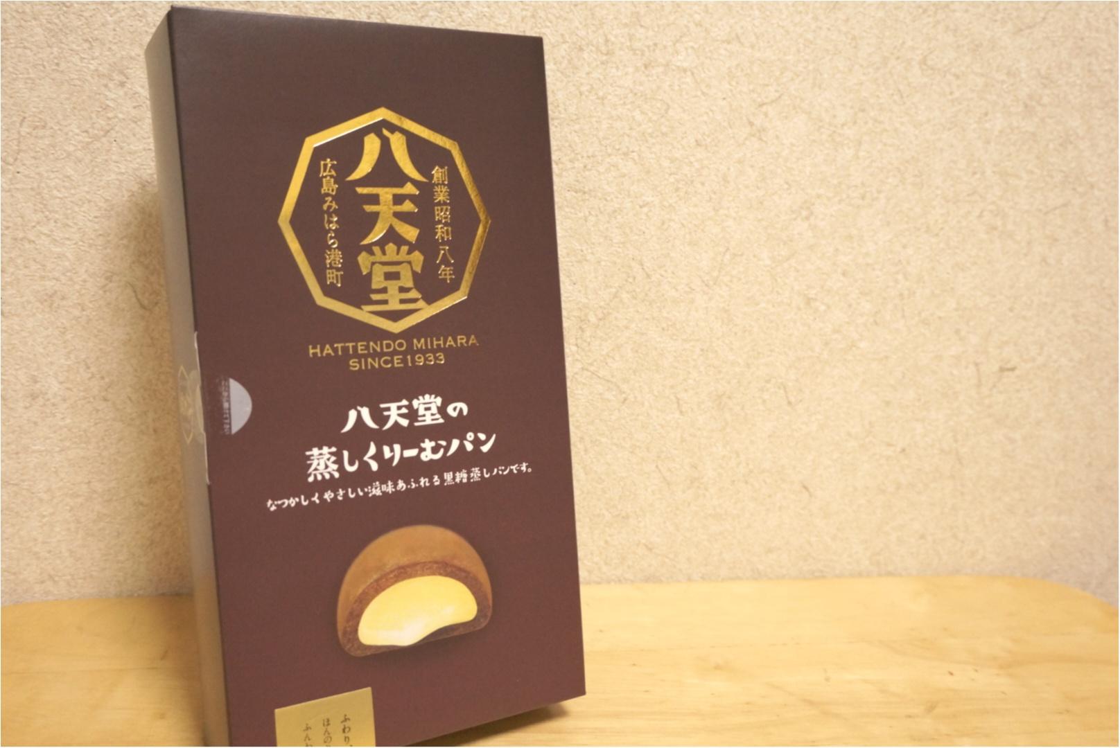 あの八天堂から新発売‼️黒糖を使用した【蒸しくりーむパン】がふわふわで美味い( ´艸`)♡_1