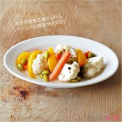 お弁当のおかずにも♡ 作りおき「絶品ピクルス&ポテサラ」レシピ 【おめかしサラダ特集】