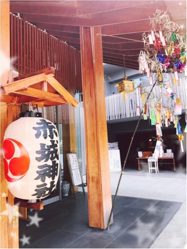 御朱印ガールデビュー☻日本一オシャレな神社!?として有名な「赤城神社」@神楽坂の御朱印帳が可愛いってウワサ♡_4