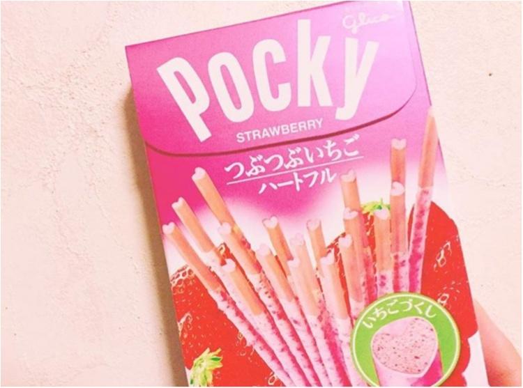 《11/11はポッキーの日》世界のポッキーやスナック集めてみました♡_1