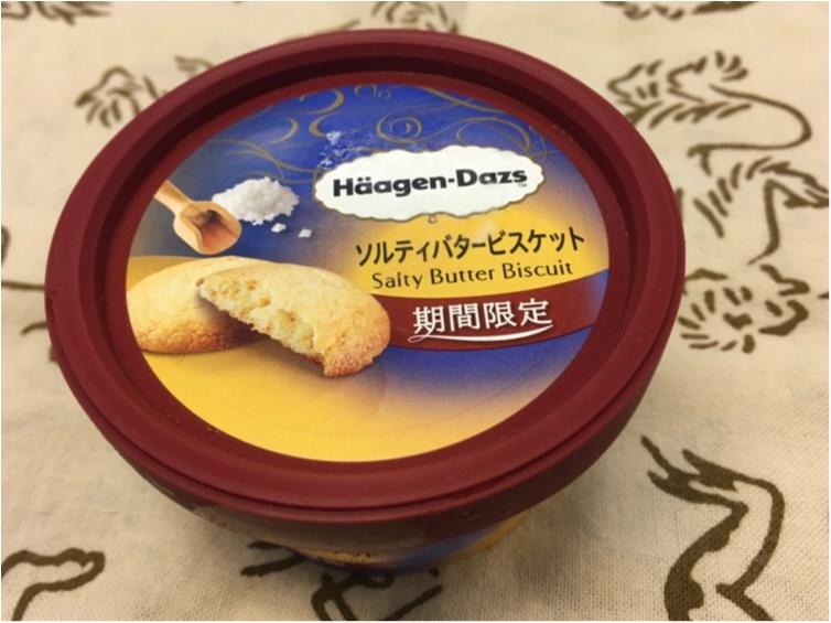 《 NEW★ ハーゲンダッツ速報》あなたはもう食べた?_1
