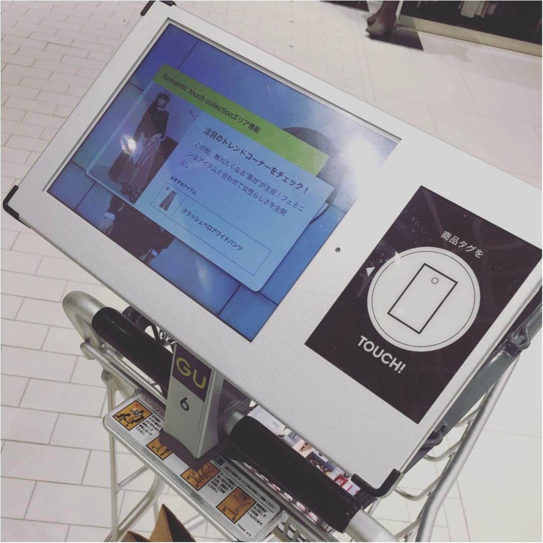 ♡本日9/15オープン、GU横浜港北ノースポート・モール店がすごい!!最先端ショッピングができちゃいます♡_1