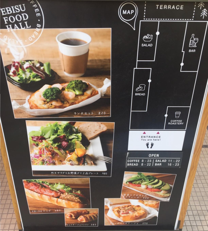 NYスタイルのお洒落なフードホール『EBISU FOOD HALL』が恵比寿にOpen✨≪samenyan≫_4