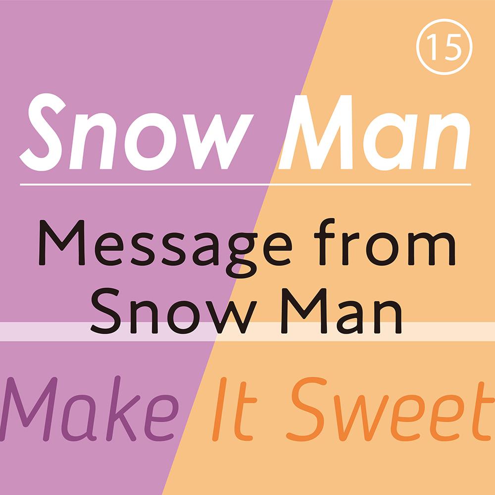 Snow Man⑮ Snow Manから「出ているもの」とは? 記念すべき『MORE』初登場&初表紙の9人からメッセージ♡_1