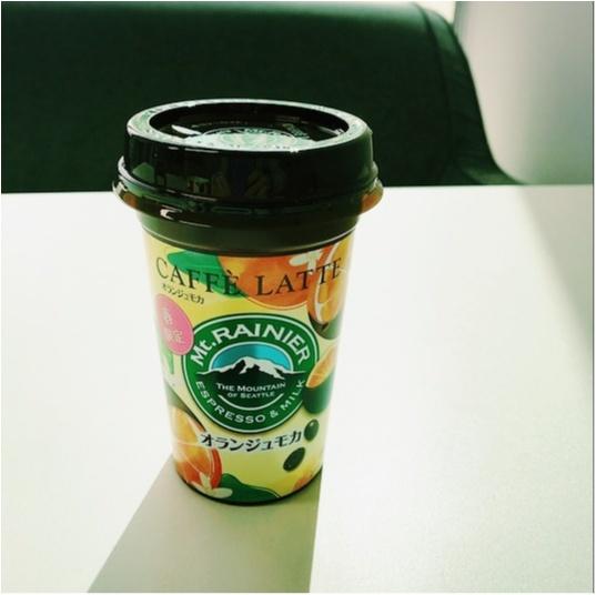 【春限定】マウントレーニア カフェラッテオランジュモカがハマるおいしさ‼︎_2