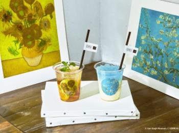 表参道『BOTANIST cafe』で画家ゴッホにインスパイアされた、アートな限定ドリンクが発売!