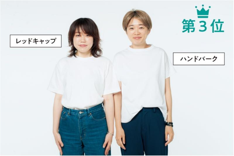 白T,Tシャツ,カジュアル,着やせ,レッドキャップ,プチプラ