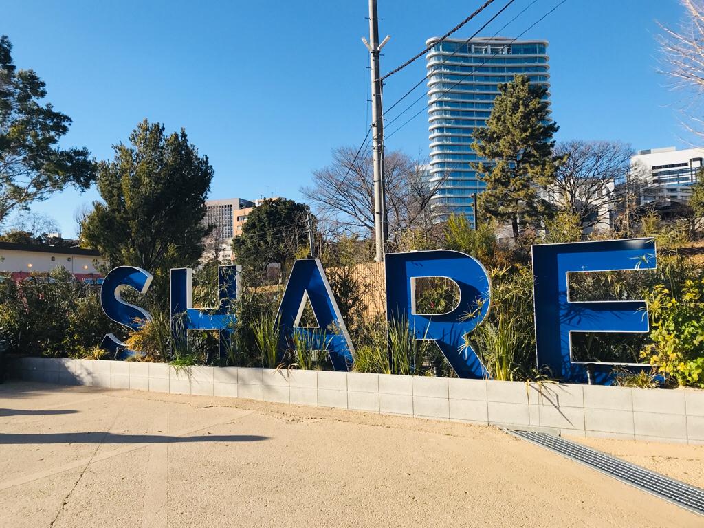 緑溢れる広場やカフェ、お花屋さん❤︎【SHARE GREEN MINAMI AOYAMA】がお洒落すぎる♡_1