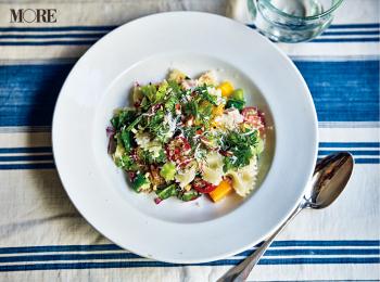 冷蔵庫にある野菜でOK! ヘルシーでおいしいチョップドサラダパスタの作り方【『sio』の鳥羽シェフレシピ】