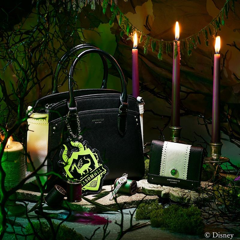 ディアソムニア寮をイメージしたハンドバッグ、ミニ財布、チャームの写真