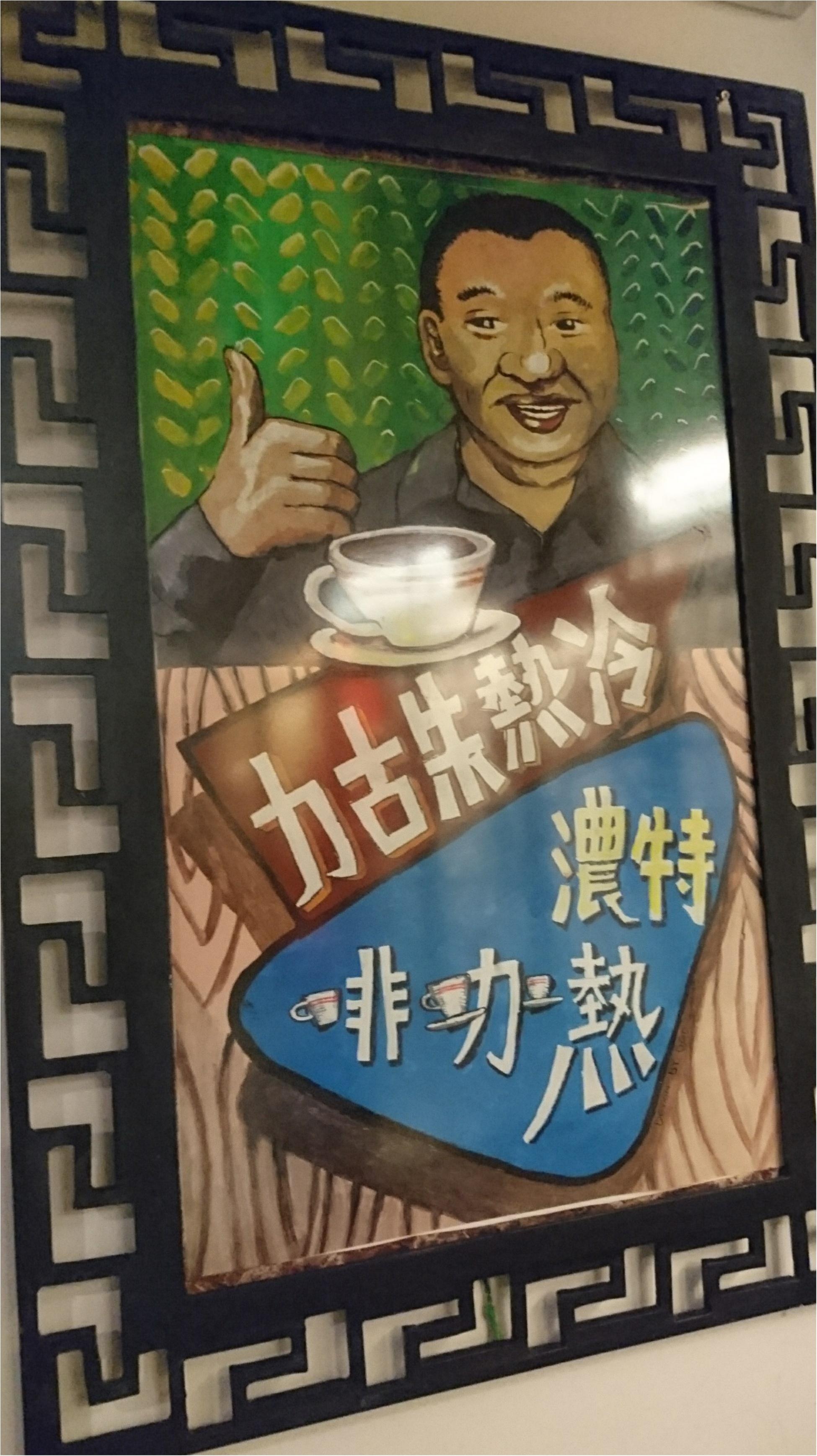 【スタバ】香港にあるレトロなスタバ_7