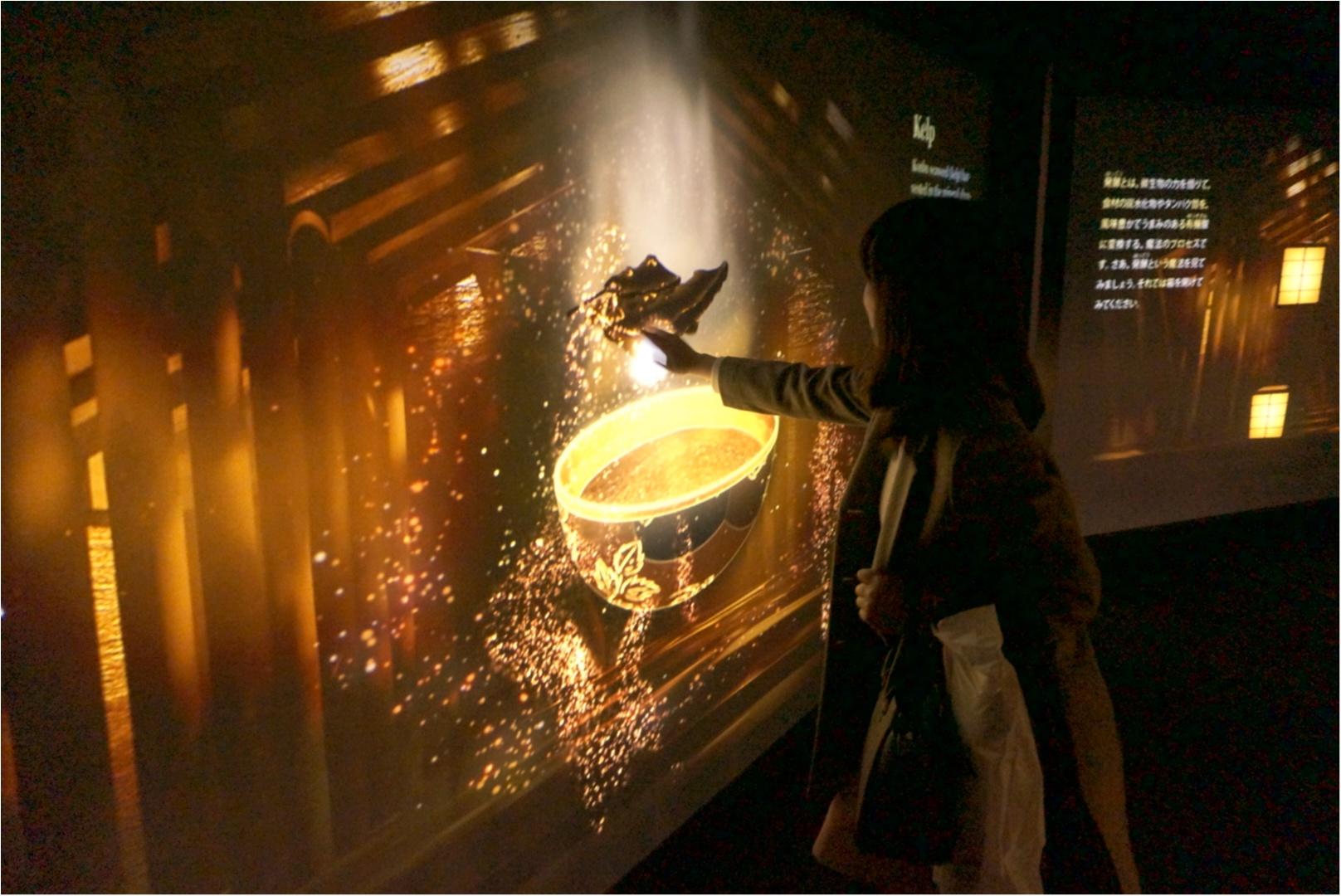 新感覚の見て食べる体験型デジタルアートのクオリティーがすごい( ´艸`)‼︎_10