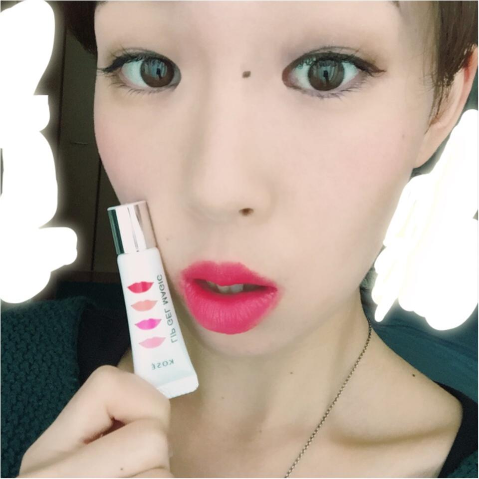 【Beauty】私も使ってる♥KOSEのLIP GEL MASICは女の子のエチケット!_4