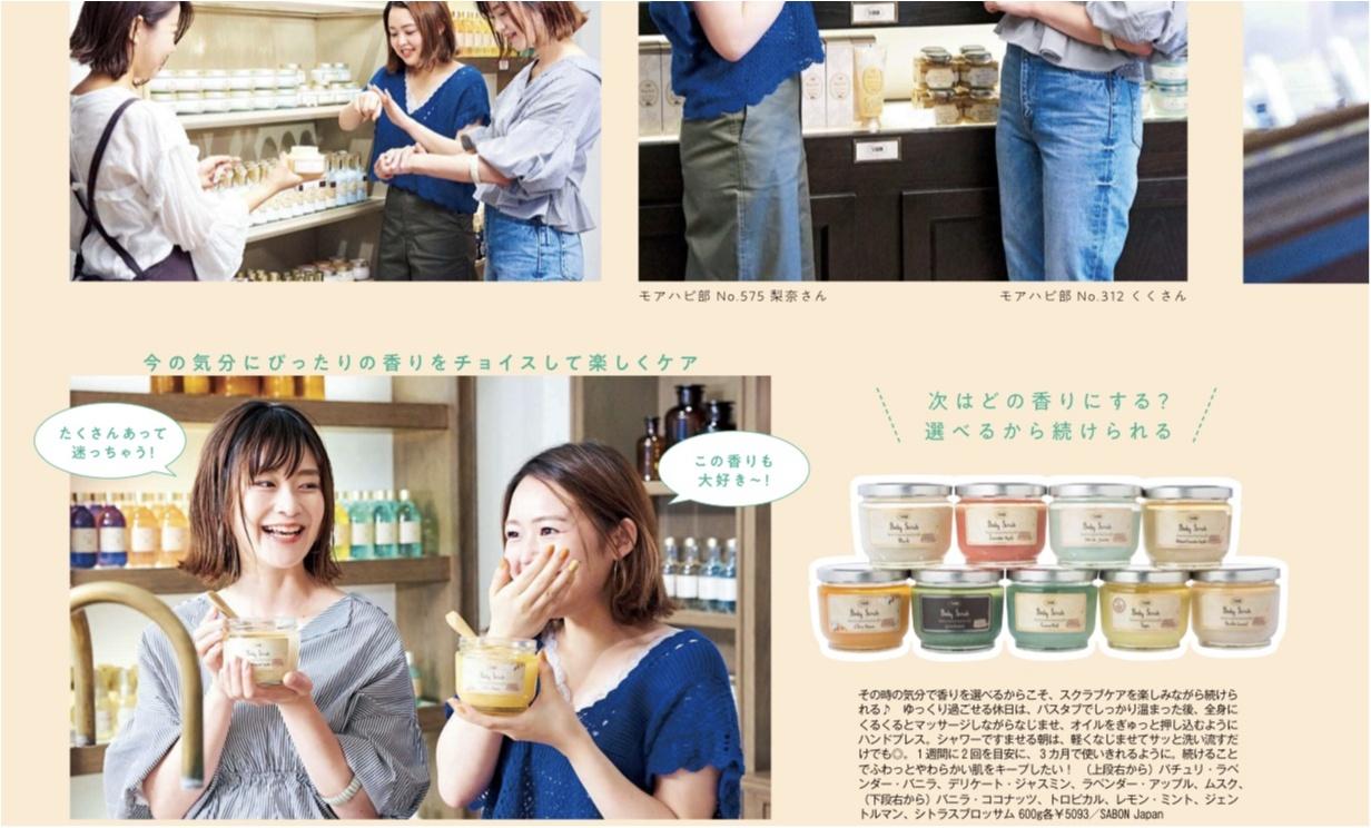 購入必須!MORE8月号発売✩安室奈美恵さん表紙♡今月は3つ記事に載せていただいてます¨̮_3