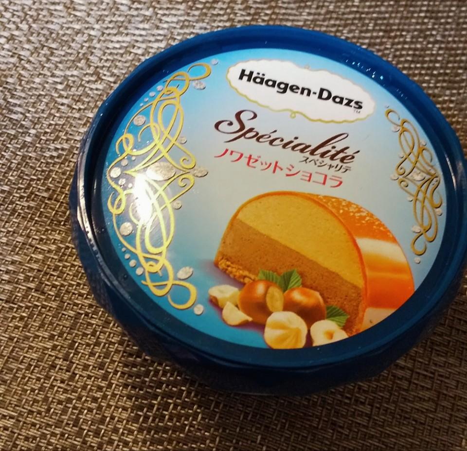 【キラキラかわいい贅沢なハーゲンダッツ】ノワゼットショコラの美味しさにうっとり~!!!_1
