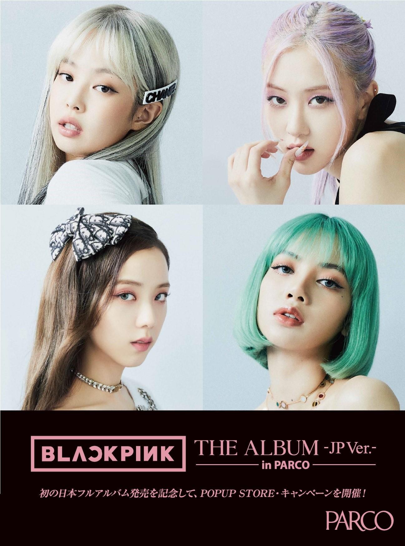 BLACKPINK「THE ALBUM –JP Ver.-」inPARCOのメインビジュアル
