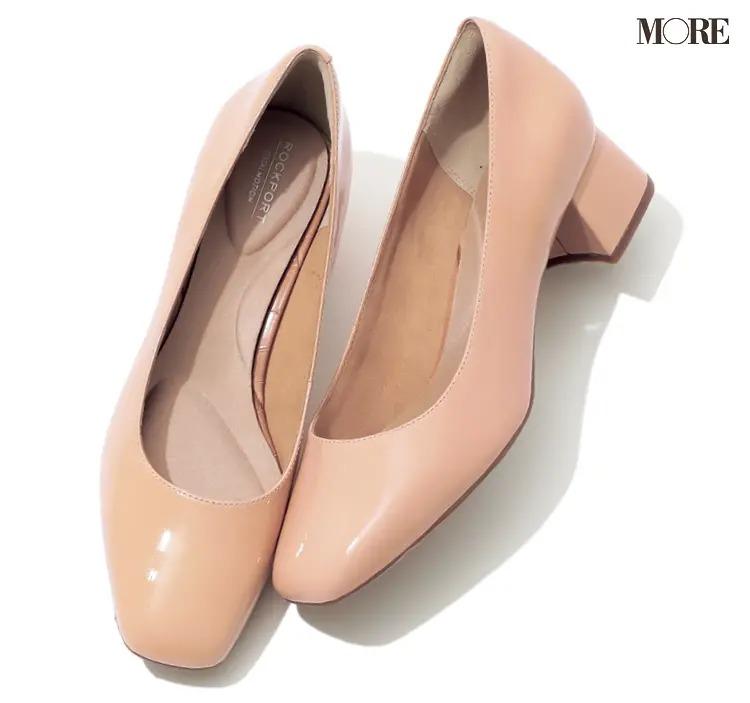 【人気ブランドのおすすめ靴】『ロックポート』トータルモーション