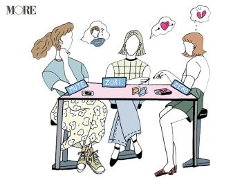 「週3合コン」のモテる女子が学んだ、結婚相手を見つける方法【20代女子の恋のもやもや脱出体験記1】