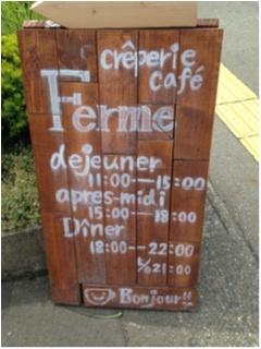【ランチ】地元秋田にこんなにかわいいガレットのお店がありました(*´ω`*)_1