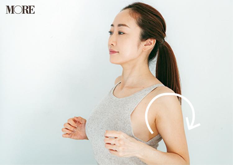 """スキンケア前の""""導入マッサージ""""&おすすめ酵素洗顔【神崎恵さんのスキンケア②】_2"""
