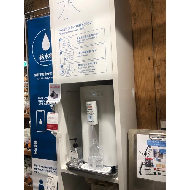 【無印良品】新発売♡自分で詰める水を買ってみた!_3