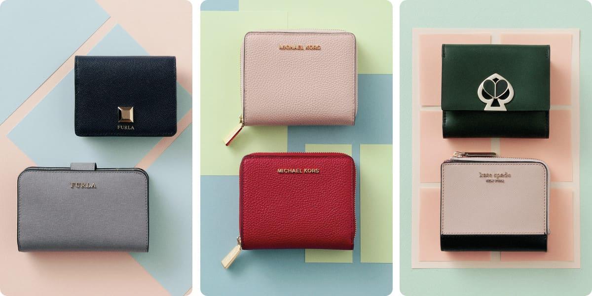 二つ折り財布特集【2020最新】 - フルラなど20代女性におすすめのブランドまとめ_1