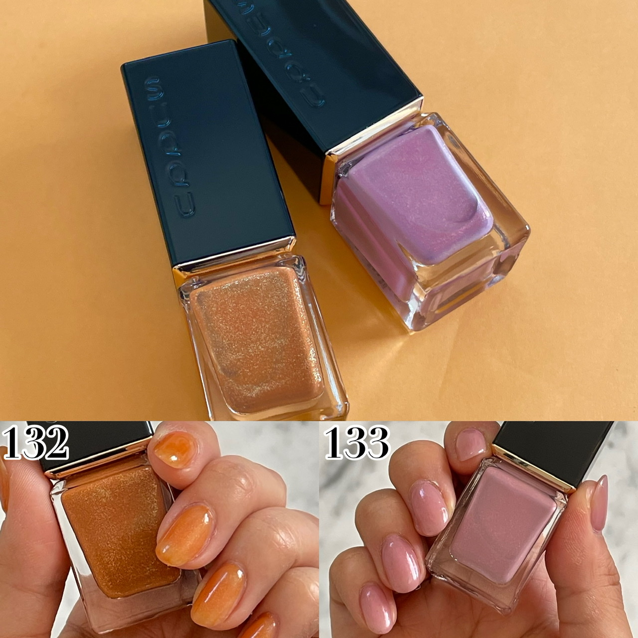 SUQQU リタッチ プレスト パウダーネイル カラー ポリッシュ限定2色
