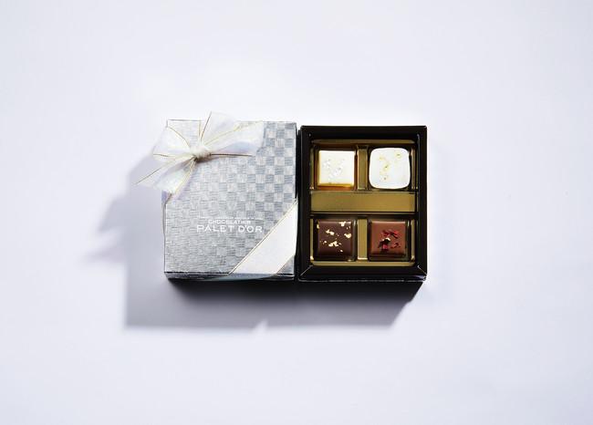 『銀座三越』のバレンタイン「GINZA SWEETS COLLECTION 2021」注目ブランド『ショコラティエ パレ ド オール』の「コフレ シャンパーニュ」