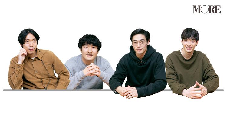 メンノンモデルの守屋さん、若林さん、スタイリスト庄さん、井田さん