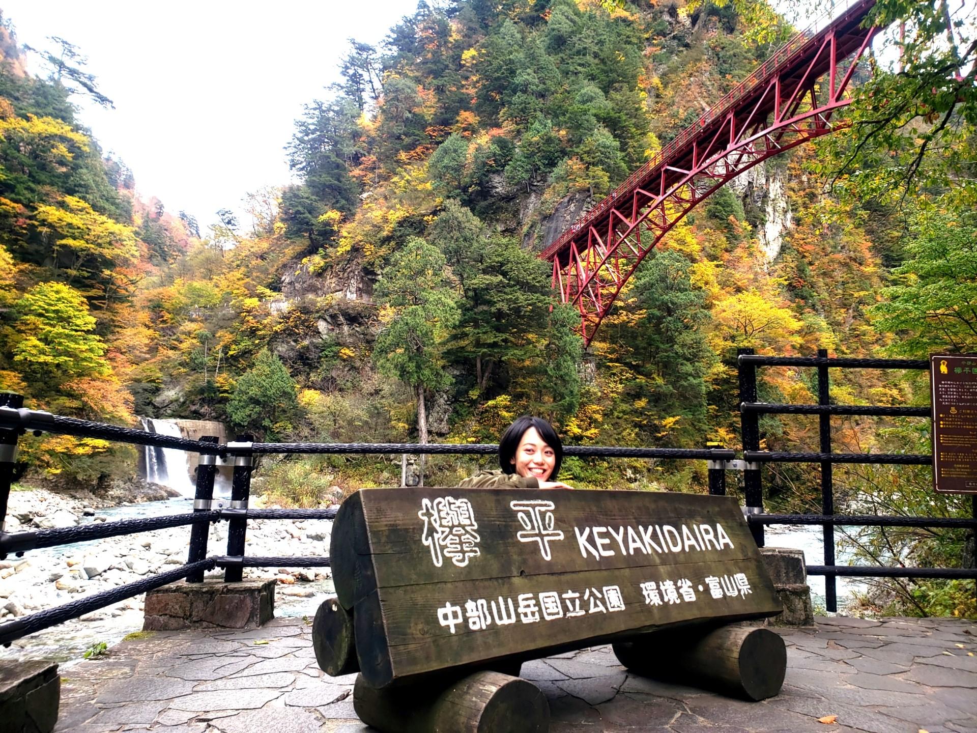 《まぐPRESENTS☆》秋こそ行こう!【北陸・富山】で紅葉&グルメ&温泉の旅_1