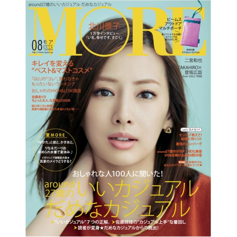 北川景子さんの超ロングインタビュー!「いま、幸せです、すごく」_1