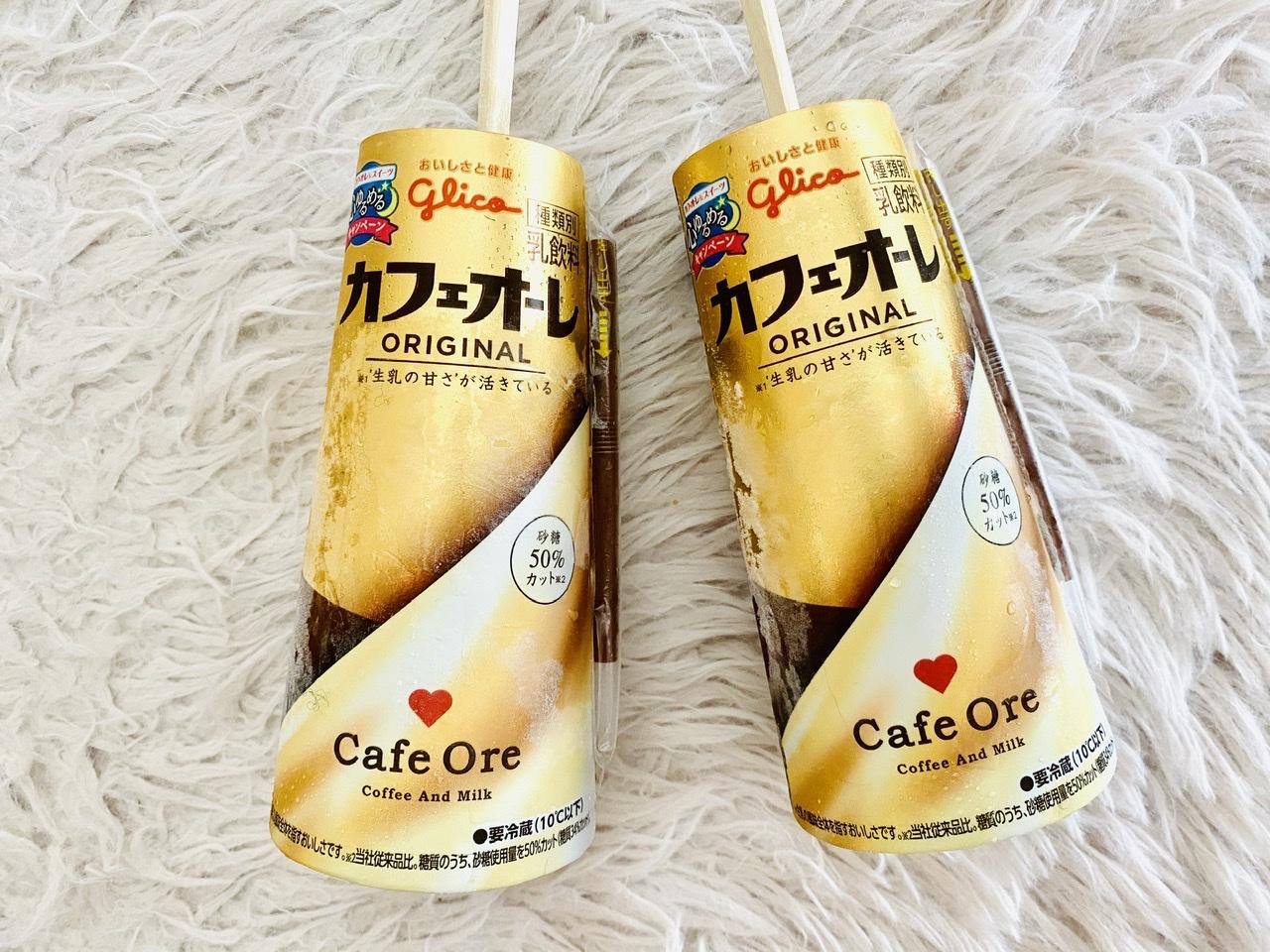 紙パックドリンクでアイス作りに挑戦!超簡単★【カフェオーレアイス】を作ってみた♡_2