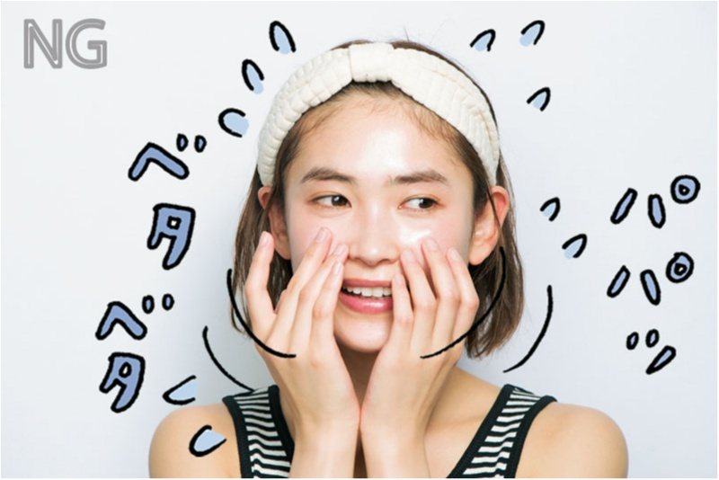 大人のニキビケア特集 - ニキビ対策におすすめの食生活、化粧水や洗顔アイテムまとめ_26